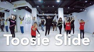 Drake - Toosie Slide  / 小霖老師 (週三班) / 初級跳舞課