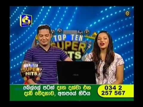 Swarnavahini Music programme
