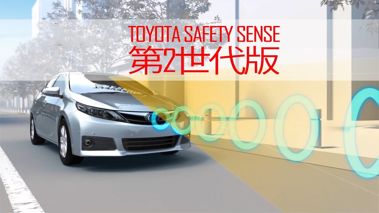 toyota safety sense 2 2nd generation toyota safety sense japanese youtube. Black Bedroom Furniture Sets. Home Design Ideas