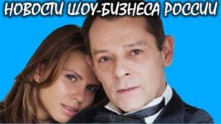 Вадим Казаченко хочет отобрать дом у бывшей жены. Новости шоу-бизнеса России.
