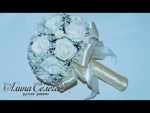 МК букет-дублер из готовых цветов / МК Алина Селега