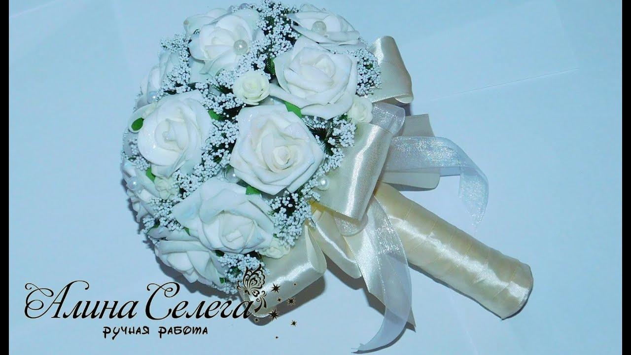 Купить букет дублер из атласных лент голубой, букет дублер, букет невесты, брошь букет.