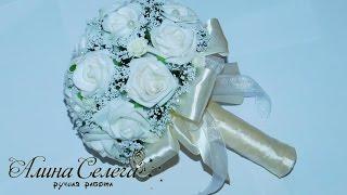 МК букет-дублер из готовых цветов / МК Алина Селега(Сегодня вам покажу какую ещё можно сделать красоту из готовых роз из фоамирана. Приятного просмотра )) моя..., 2016-05-22T17:25:14.000Z)