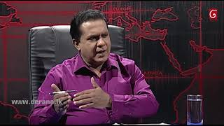 360 with Akila Viraj Kariyawasam ( 14-05-2018 ) Thumbnail