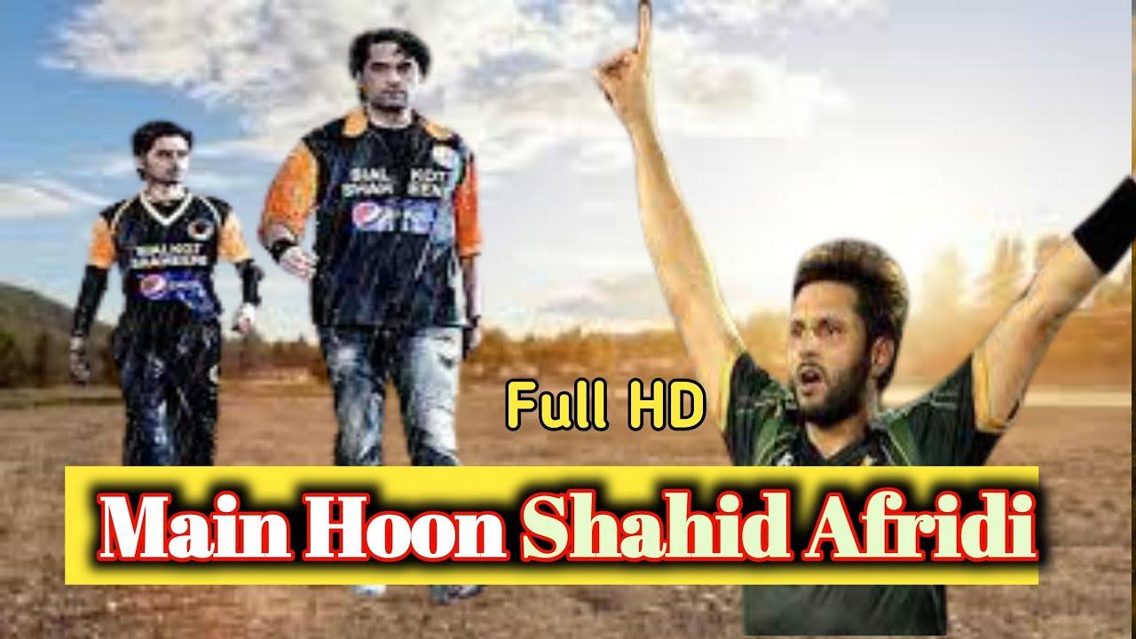 Download Main Hoon Shahid Afridi full movie | Humayun Saeed | Mahnoor Baloch
