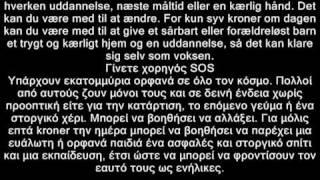 S O S.mpg
