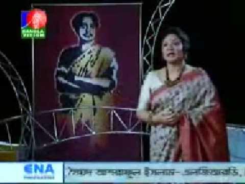 Nazrul Geeti - Ami Yug Yug Dhore