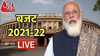 Budget 2021-22 LIVE: बजट 2021-22 Live |  Modi Government's Budget 2021 | Nirmala Sitharaman