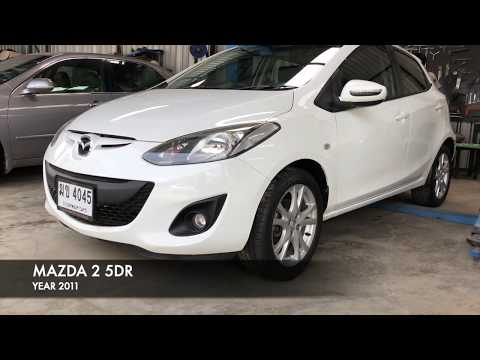 REVIEW MAZDA 2 5DR ปี2011BY SEVEN SERVICE พระราม2