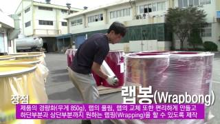 창조경제타운에서 편집해준 수동랩핑기영상