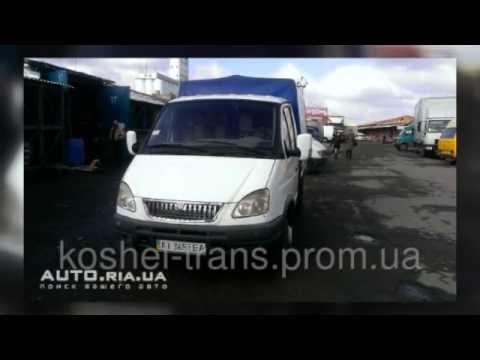 заказать грузовое такси перевозка перевозку мебели бровары недорого цены