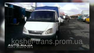 заказать грузовое такси перевозка перевозку мебели бровары недорого цены(, 2015-05-14T13:03:22.000Z)