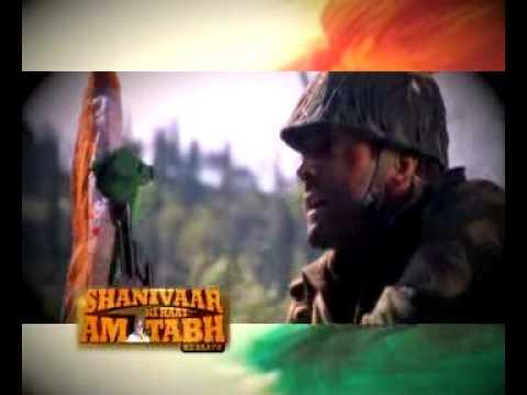 Ab Tumhare Hawale Watan Sathiyo Hd Movie Download by