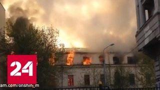 Пожар на Лубянке вызвал пробки в центре Москвы