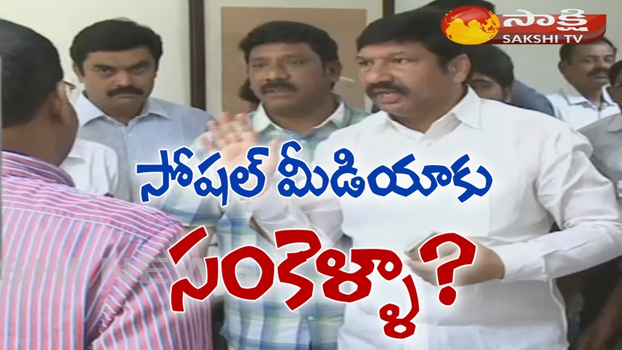 ysrcp-leaders-countering-the-police-at-the-lotus-pond-office