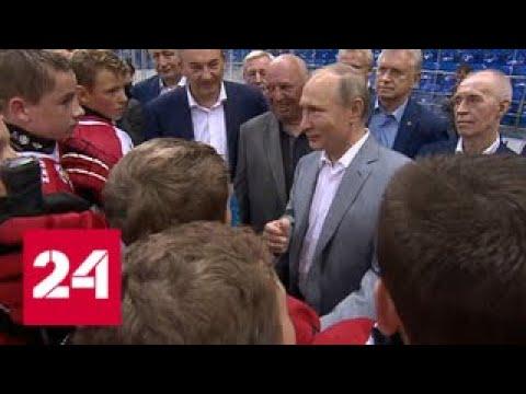 Путин встретился с легендарными хоккеистами Суперсерии СССР - Канада - Россия 24
