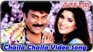 Chaila Chaila Video Song || Shankar Dada M.B.B.S || Chiranjeevi, Sonali Bendre