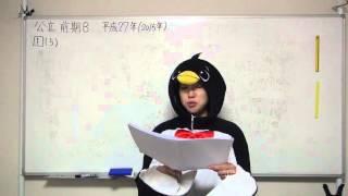 2015H27大阪府高校入試前期入学者選抜英語B1-5