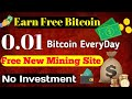 Earn 0.01 Btc per day Free   New Free Bitcoin mining site 2019 Genuine site no investment in [Hindi]