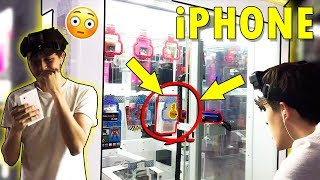 GANE un IPHONE en una MAQUINA KEY MASTER MACHINE !!! (Premio Mayor)