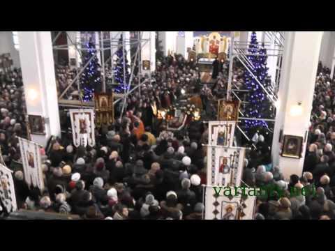 Прощання з Юрієм Вербицьким у церкві Різдва Пресвятової Богородиці