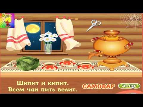 Русские народные загадки для детей