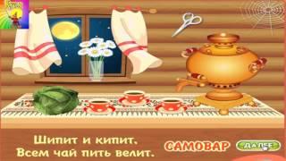 Русские народные загадки для детей(, 2016-02-14T14:48:48.000Z)