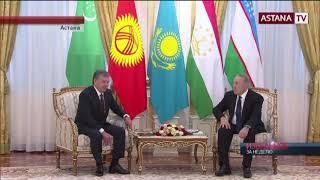 Спецслужбы стран Центральной Азии усилят борьбу против терроризма и наркотрафика - Н.Назарбаев