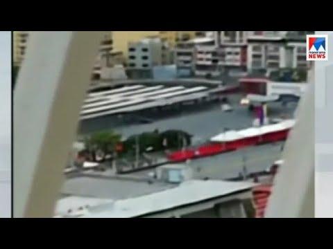 നിക്കോളാസ് മഡുറോ നേരെ ഡ്രോൺ ആക്രമണം | Drone attack at Nicolas Maduro