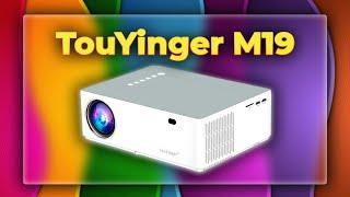 touYinger M19 Лучший Full HD проектор для кино и игр на матрице 1LCD