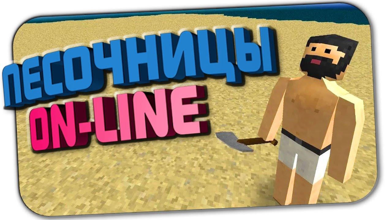 online игры dayz