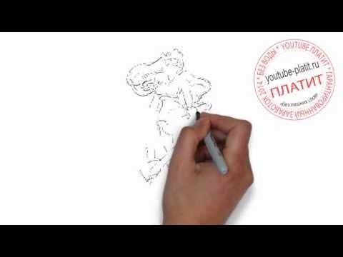 Как нарисовать человека Рисунок человека карандашом
