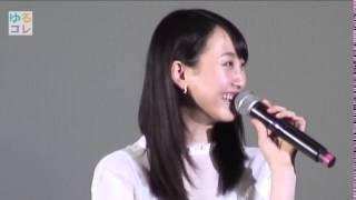 【関連動画】松井玲奈、心を閉ざした役に「反抗期だった中2のときの自分...