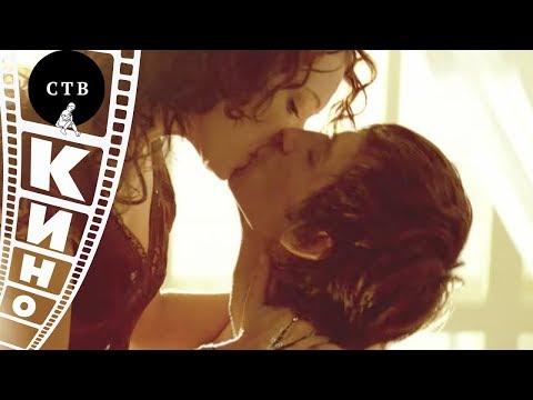 Самые романтичные моменты из фильмов