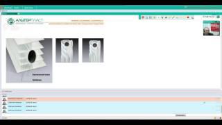 Вебинар «Виды радиаторов. Как выбрать и не ошибиться»(Сайт «Альтерпласт» - http://www.alterplast.ru/. Сайт TEBO Technics - http://www.tebo.ru/. С начала 2012 года компания «Альтерпласт» регуля..., 2013-04-22T06:22:51.000Z)