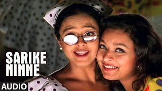"Sisirakaala Full Song | Malayalam Movie ""Devaragam"" | Aravindh Swamy, Sridevi | M.M. Keeravaani"