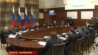 Путин Калмыкия Элиста, ЖКХ  Как живут люди в России
