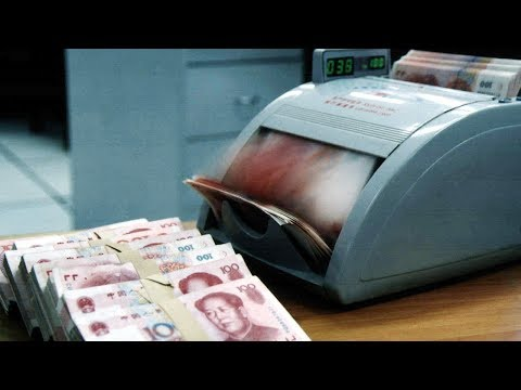 Development of credit rating system in China