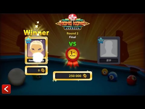 8 Ball Pool - Hong Kong Gameplay! | Inferno Cue .