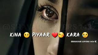 NEW WHATSAPP STATUS | ro ro arza minat faryad kara | ROMANTIC SONG | Shayari lovers 143z