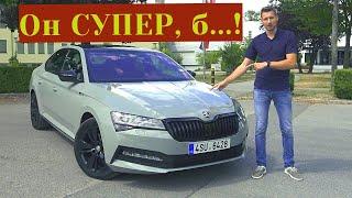 Skoda Superb 2019-2020 какие Моторы в России, будет ли Scout?