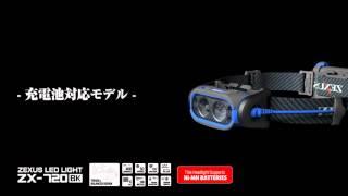ZEXUS LED LIGHT : ZX-720