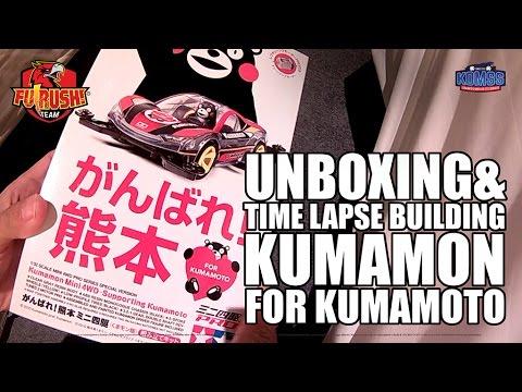 Tamiya Mini 4WD - Unboxing Kumamon For Kumamoto