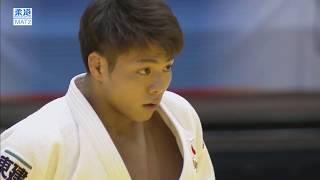 柔道グランドスラム東京 男子66kg級 3回戦 阿部 一二三vsシャイベル