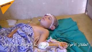 """بالفيديو: شاهد ماذا فعل قناصو """"جبهة النصرة"""" بالطفلين ليث ومحمد في بلدة الفوعة"""