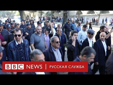 Демонстрация в Баку: