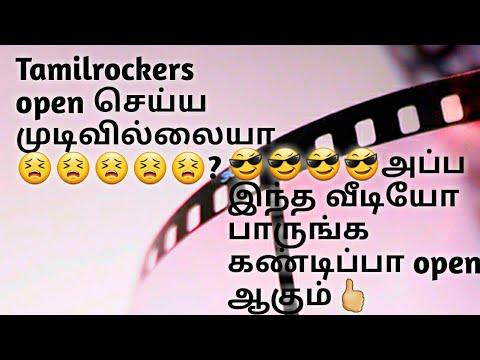 2019 April 👍###how To Movie Download In Tamilrockers ###😎in Tamil🤗 Comform Open Website