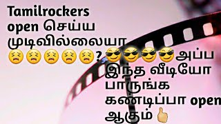 2020 👍###how to Movie download in tamilrockers ###😎in tamil🤗 comform open website