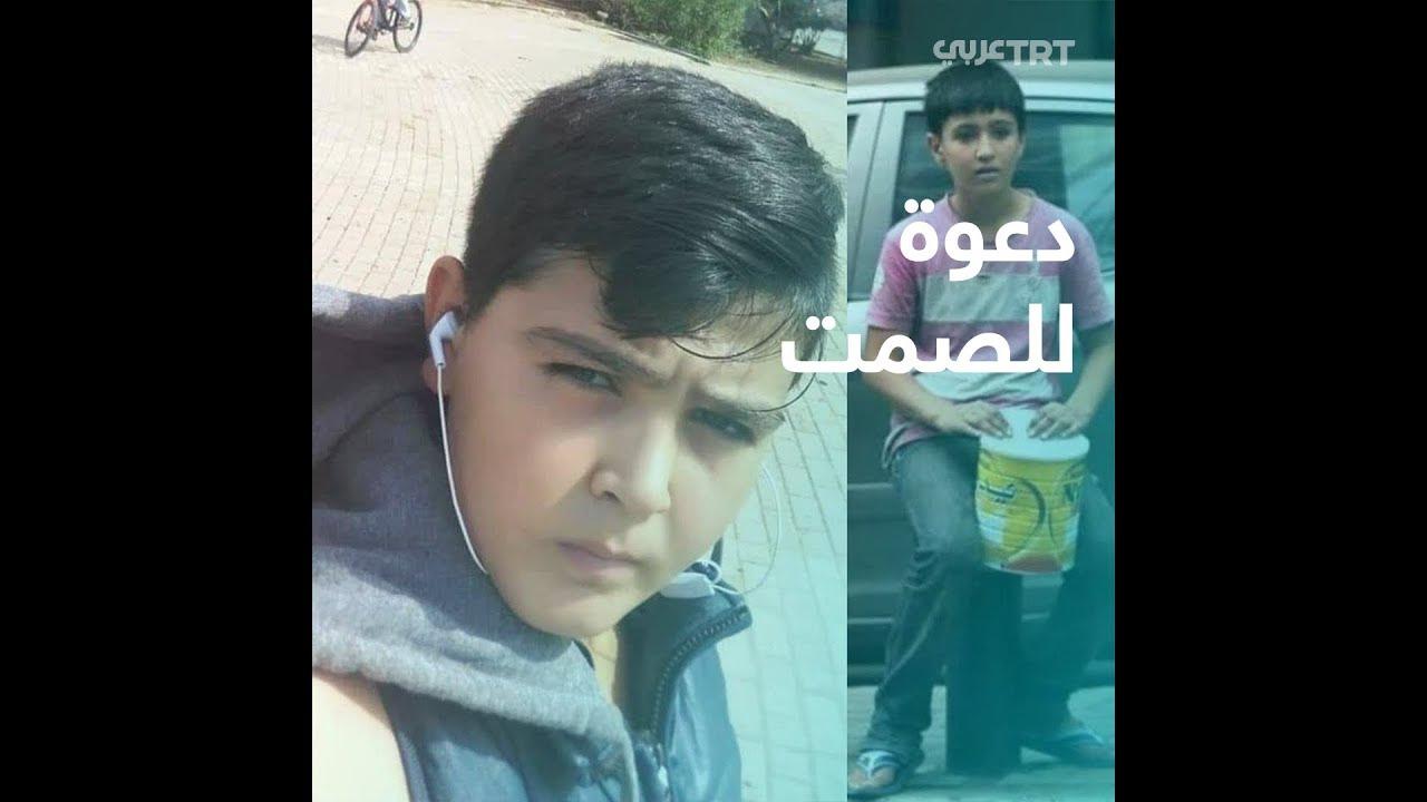 ما ذنب الطفل أحمد الزعبي؟