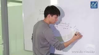 10 класс, 38 урок, Предел числовой последовательности